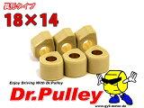 ドクタープーリー 異形ウェイトローラー Dr.Pulley 18×14 ホンダ DIO110 ディオ110 ズーマーX ZoomerX ベンリー110 SYM GY6系 キムコ スーパー8 PGO