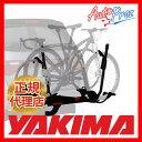 【USヤキマ・正規輸入代理店】 YAKIMA ホールドアップ 2台積載 50mm/2インチヒッチ角用 ※トランクヒッチ用バイクラック