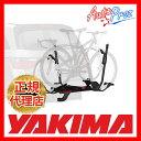 【USヤキマ・正規輸入代理店】 YAKIMA ホールドアップ 2台積載 30mm/1.25インチヒッチ角用 ※トランクヒッチ用バイクラック
