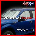 [WeatherTech 正規品] スバル フォレスター 2...