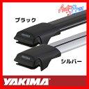 [USヤキマ 正規輸入代理店] YAKIMA RailBar レールバー 2本セット ルーフレール取付タイプ シルバー ブラック