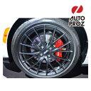 【USマツダ・直輸入純正品】Mazda MX-5(ロードスター)クラブエディション限定BBS17インチホイールセンターキャップ・エアバルブ付き※1本