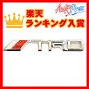 Trd-rear-emblem_ap2