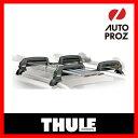 Thule-5401