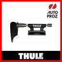 Thule-821xtr