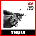 Thule-9010xt