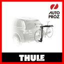 Thule-957
