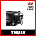 Thule-963pro