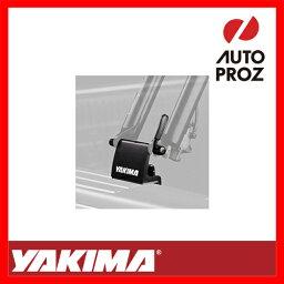 【USヤキマ・正規輸入代理店】 YAKIMA ベッドヘッド ピックアップトラック車両向け 自転車前輪固定キット