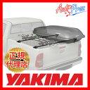 【USヤキマ・正規輸入代理店】 YAKIMA ベッドロック ピックアップトラック向け クロスバー固定用ベース ※4個セット