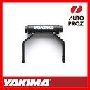 【USヤキマ・正規輸入代理店】 YAKIMA 15mm フォーク アダプター/ 前輪固定用アダプター