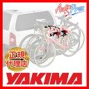 【USヤキマ・正規輸入代理店】 YAKIMA スイングダディ 4台積載 アームスイングタイプ ※トランクヒッチ用バイクラック