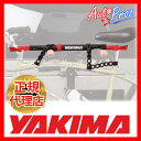 Yakima-8002531