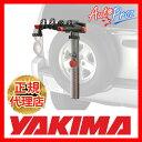 Yakima-8002598