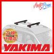 【正規輸入代理店】YAKIMA ヤキマ New Fat Cat 6ニューファットキャット 6ルーフマウントスキーキャリアスキー・スノーボード アタッチメント キャリア