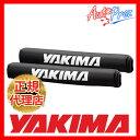 【USヤキマ・正規輸入代理店】 YAKIMA クロスバー用クラッシュパッド ※2本セット 丸型、角型に適合
