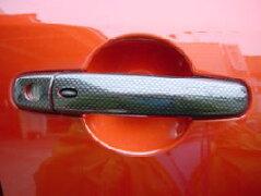 オートリメッサ スイフト・スイフトスポーツ用 カーボン調アウターハンドルパネルです。