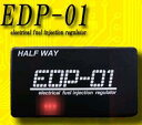 HALF WAY EDP-01 electrical fuel injection regulator【smtb-f】