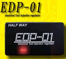 【楽天市場】HALF WAY EDP-01 electrical fuel injection regulator【smtb-f】:オートリメッサ 楽天市場店