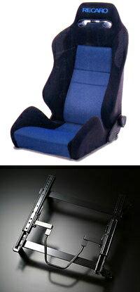 スズキスポーツ レカロ セミバケットシートSR-III TOMCAT+ローポジションシートマウントセット運転席のみです。