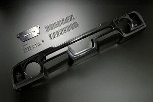 スズキスポーツの、スイフトスポーツ(ZC31S)用リヤアンダーディフューザー 716500-4650です。