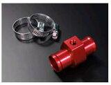 モンスタースポーツドライブマスター水温センサーアダプター内径Φ25〜28 882126-0000M【smtb-f】