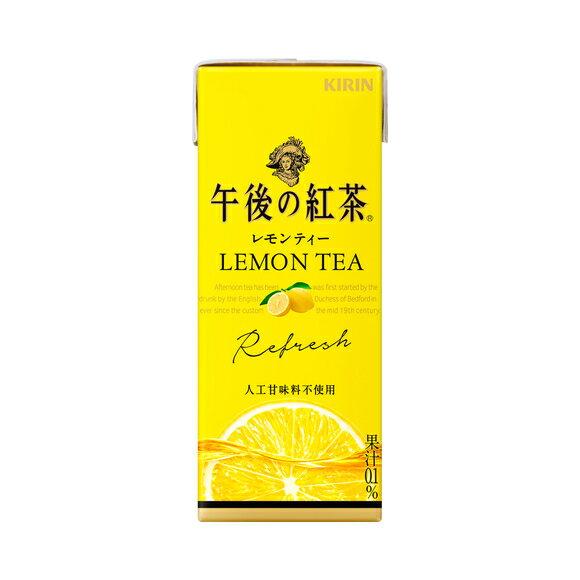 キリン午後の紅茶レモンティー250ml紙パック1箱24本3箱まで送料は同額です紅茶飲料ソフトドリンク