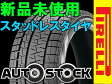 ピレリ 205/65R15 ICE ASIMMETRICO PIRELLI 最新製造をお取り寄せ! 【タイヤ ウィンター スタッドレス】