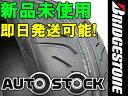ブリヂストン 235/40R18 Bridgestone Potenza Re-71R 235/40R18 在庫処分特価 ブリヂストン ポテンザ RE71R 2015年製造 倉庫保管 未展示品 BS タイヤ サマータイヤ