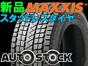 マキシス 215/65R16 プレサ SUV SS01 MAXXIS PRESA SUV SS01 【タイヤ ウィンター スタッドレス】