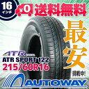 【送料無料】【即日発送】■ATR RADIAL ATR SPORT 122 215/60R16(21