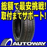 ■タイヤのAUTOWAY(オートウェイ)■Economist(エコノミスト) ATR-K 165/45R16(165/45-16 165-45-16インチ) 《検索用》サマータイヤ