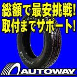 ■タイヤのAUTOWAY(オートウェイ)■【ジムニー用】NANKANG(ナンカン)FT-7.OWL 175/80R16 91S(175/80-16 175-80-16インチ)《検索
