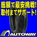■タイヤのAUTOWAY(オートウェイ)■INNOVA(イノーバ) METEOR R IA-3009 100/80-10インチ《検索用》 【マラソンP02】