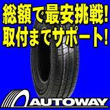■タイヤのAUTOWAY(オートウェイ)■ATR SPORT Econovan 195/80R15 8PR 110/108Q(195/80-15 195-80-15インチ) 《検索
