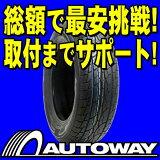 ■タイヤのAUTOWAY(オートウェイ)■NANKANG(ナンカン) SP-7 245/45R20 99V(245/45-20 245-45-20インチ) 《検索用》05P10Ja