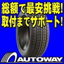 ■タイヤのAUTOWAY(オートウェイ)■NANK