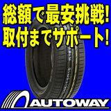 ■タイヤのAUTOWAY(オートウェイ)■NEXEN(ネクセン)N blue HD 175/60R14(175/60-14 175-60-14インチ)《検索用》サマータイヤ【RCP