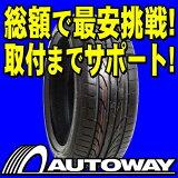 ■タイヤのAUTOWAY(オートウェイ)■Pinso PS-91 235/35R19(235/35-19 235-35-19インチ) 《検索用》サマータイヤ【RCP】【wm19単品