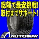 ■タイヤのAUTOWAY(オートウェイ)■販売数100本突破!【新品】【5/30 23:59までエントリーでポイント5倍】INNOVA(イノーバ) RACER IA-8022 270/60-12 (25X10.0-12インチ) 《検索キーワード》 2P_0506