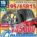 ■夏タイヤ15インチタイヤホイールセット■Verthandi YH-M7 M/G