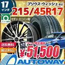 215/45R17 サマータイヤ タイヤホイールセット 【送...