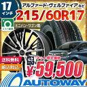 215/60R17 サマータイヤ タイヤホイールセット 【送...