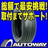 ■タイヤのAUTOWAY(オートウェイ)■MAXTREK(マックストレック)SIERRA S6 235/50R18(235/50-18 235-50-18インチ) 《検索用》サマー