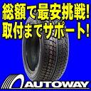 ■タイヤのAUTOWAY■販売数1,900本突破!【新品】NANKANG(ナンカン) SV-1 215/55R16 スタッドレス