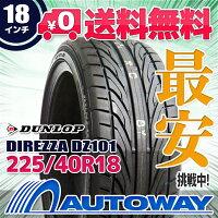 http://image.rakuten.co.jp/autoway/cabinet/mainimage/tire_main/dunlop/dl00354.jpg