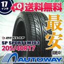 ■DUNLOP(ダンロップ)205/40R17インチ【新品タイヤ】サマータイヤ