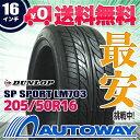 ■300本突破!DUNLOP(ダンロップ)205/50R16インチ【新品タイヤ】サマータイヤ