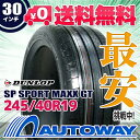 DUNLOP (ダンロップ) SP SPORT MAXX GT 245/40R19 【送料無料】 (245/40/19 245-40-19 ...