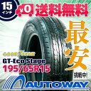 【送料無料】【即日発送】■GOODYEAR(グッドイヤー)GT-Eco Stage 195/65R15(195/65-15 195-65-15インチ)《検索用》タイヤのAUTOWAY(オートウェイ)サ